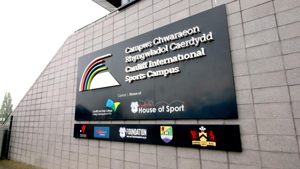 CISC-Entrance